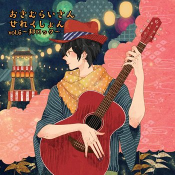 Testi Osamuraisan Selection vol.6 ~Japanese Rock~
