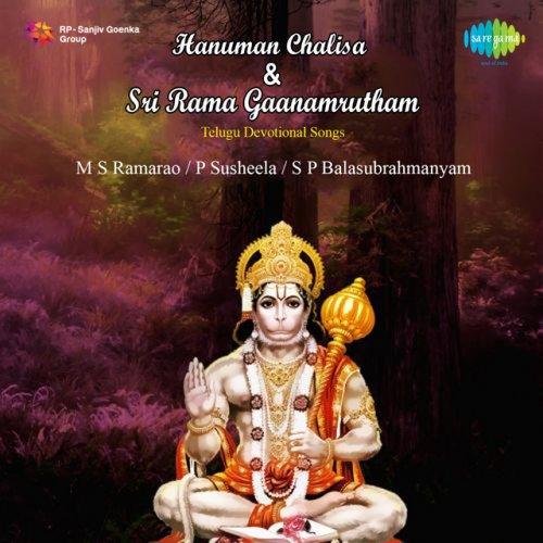 M  S  Rama Rao - Hanuman Chalisa Lyrics   Musixmatch