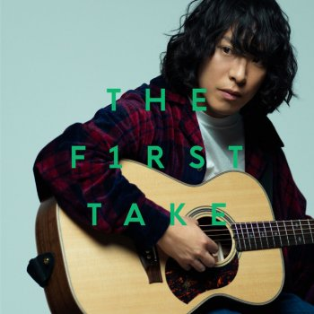 Testi マーブル - From THE FIRST TAKE