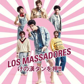 Los Massadores Armadio A Muro.E Ora Di Opporci By Los Massadores Album Lyrics Musixmatch
