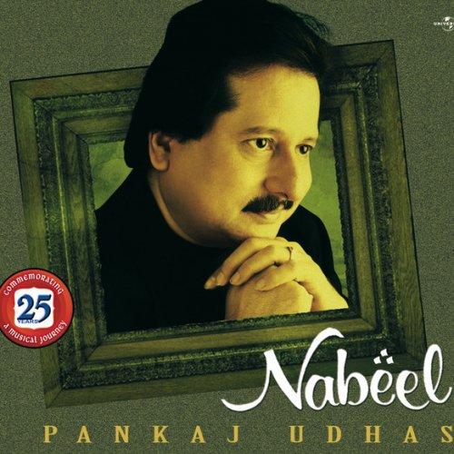 Naino Ki Baat Jo Naina Mp 3: Pankaj Udhas - Waqt Ki Baat Hai Lyrics