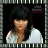 Berkeley Community Theater, California, January 18th, 1974 (Remastered, Live On Broadcasting) [Bonus Track Version] Linda Ronstadt - cover art