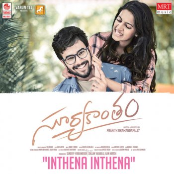 "Testi Inthena Inthena (From ""Suryakantam"")"