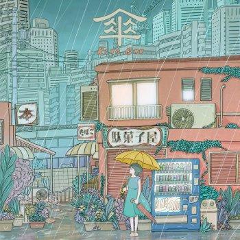 Testi Umbrella - Single