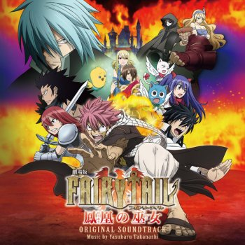 """Testi Movie """"Fairy Tail - Houou no Miko -"""" Original Soundtrack"""
