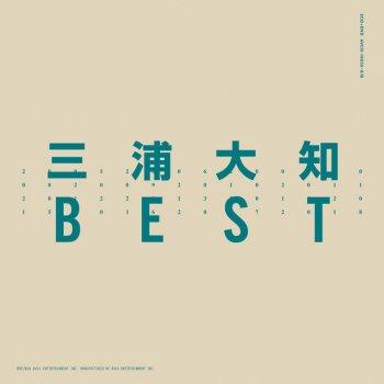 DIVE! lyrics – album cover