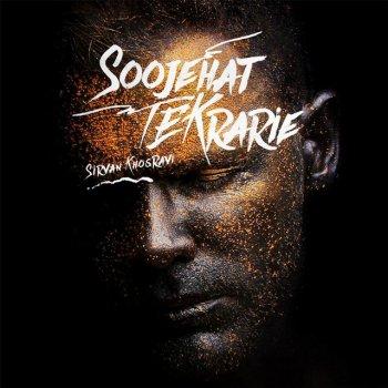 Soojehat Tekrarie by Sirvan Khosravi - cover art