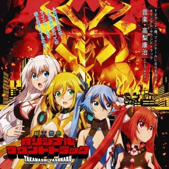 "Testi TV Anime ""Gonna Be the Twin-Tail!!"" Original Soundtrack"