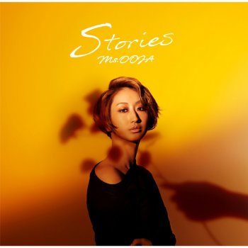 Stories - cover art