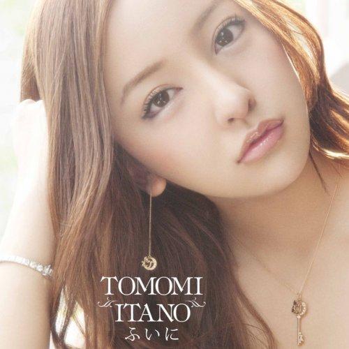 Letra de Come On! de Itano Tomomi | Musixmatch