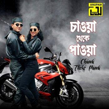 Sathi Tumi Amar Jibone (Testo) - Kanak Chapa feat. Khalid Hasan Milu - MTV  Testi e canzoni