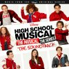 "All I Want - From ""High School Musical: The Musical: The Series"" lyrics – album cover"
