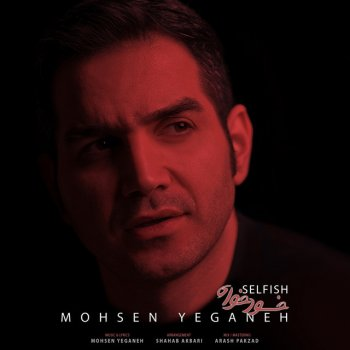 Testi Khodkhah - Single