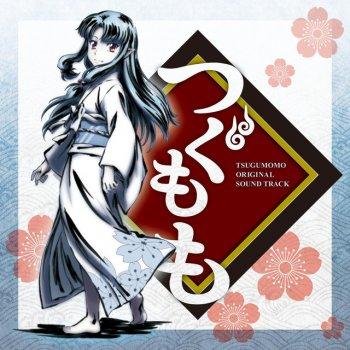 """Testi TV Anime """"Tsugumomo"""" Original Soundtrack Album"""