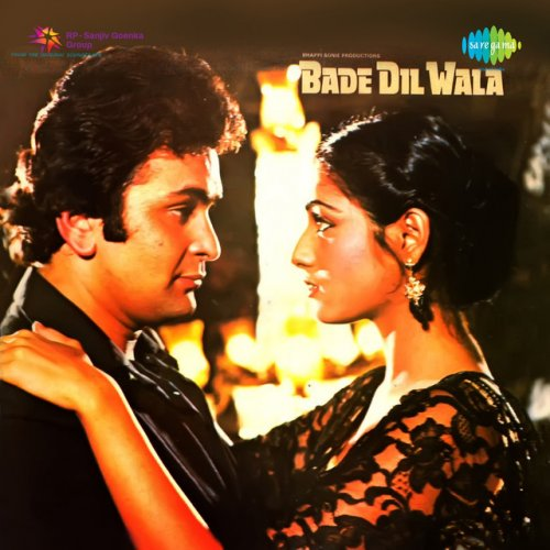 Chahunga Main Tujhe Hardam Song Movie Name: Lata Mangeshkar, Kishore Kumar