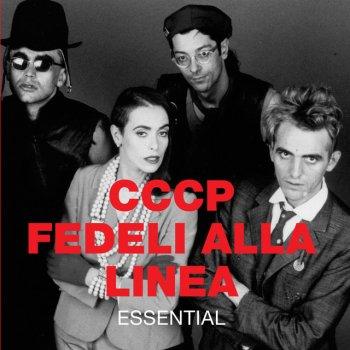 Testi Essential (2008 Remaster)