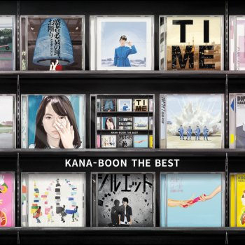 Testi KANA-BOON THE BEST
