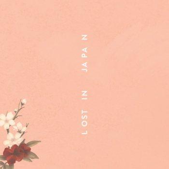 Lost in Japan lyrics – album cover