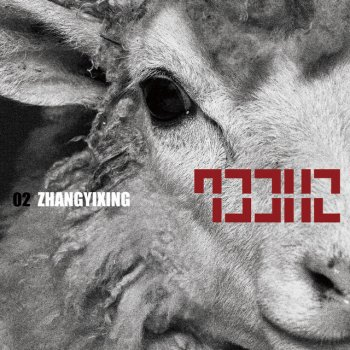 LAY 02 SHEEP lay - lyrics