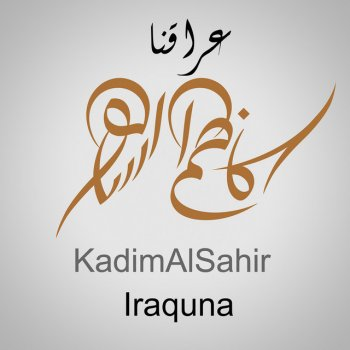 Iraquna - cover art