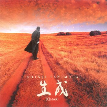 Kinari - cover art