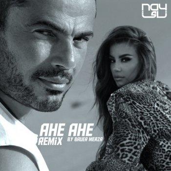 Testi Ahe Ahe Remix (feat. Eirini Papadopoulou) - Single