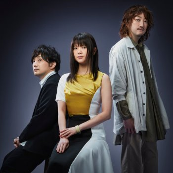 きらきらにひかる lyrics – album cover