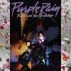 Purple Rain - 2015 Paisley Park Remaster