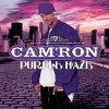 Welcome to Purple Haze (Skit) - Album Version (Edited)