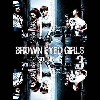 不能走 by Brown Eyed Girls - cover art