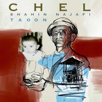 Testi Taoon - Single