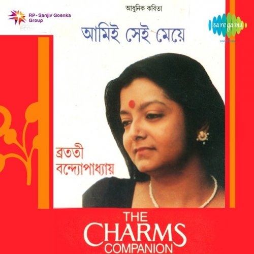 Bratati Bandopadhyay - Ami Sei Meye Lyrics | Musixmatch