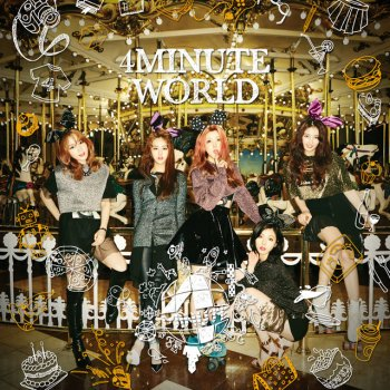 Whatcha Doin' Today by 4Minute - cover art