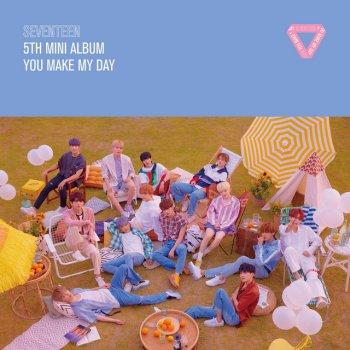 Oh My! lyrics – album cover