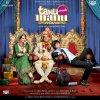 """Ghani Bawri (From """"Tanu Weds Manu Returns"""") lyrics – album cover"""