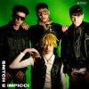 Snitch E Impicci (con FSK SATELLITE) lyrics – album cover