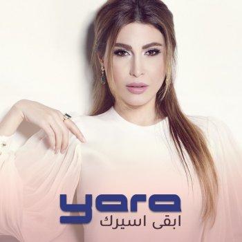 Testi Abqa Asirak - Single