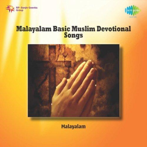 M  S  Baburaj, H  Ramala Begum & A  Salam - Aalam Pathinennayiram