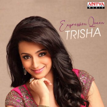Testi Expression Queen Trisha