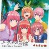 Gotoubun no Kimochi - Pandaboy Opening Voice Edit lyrics – album cover