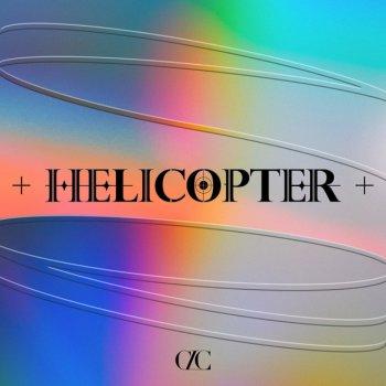 HELICOPTER - English Version lyrics – album cover