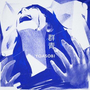 Testi Gunjou - Single
