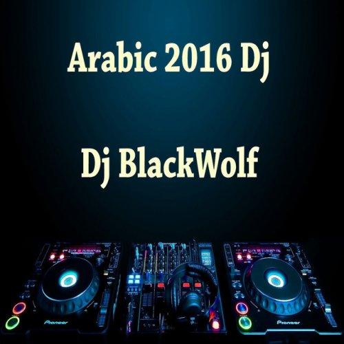 ARABIC DJ NAGAZI DJ BLACK WOLF СКАЧАТЬ БЕСПЛАТНО