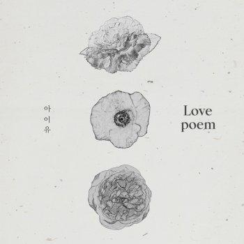 Testi Love Poem - Single