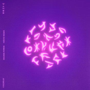 Testi Higher Power (Tiësto Remix) - Single