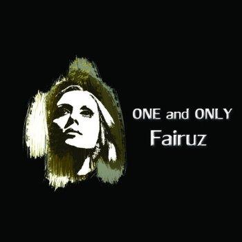 Testi One and Only Fairuz