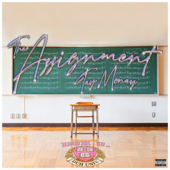 Testi The Assignment - Single