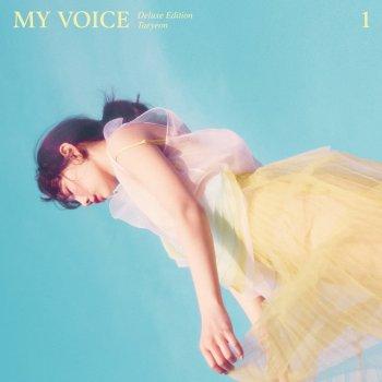 11:11 lyrics – album cover