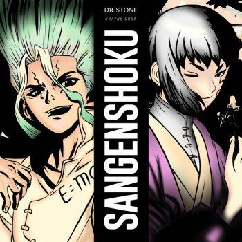 "Testi Sangenshoku (From ""Dr. Stone"")"