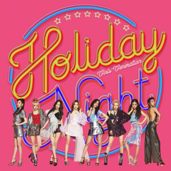 Holiday Night - The 6th Album - cover art